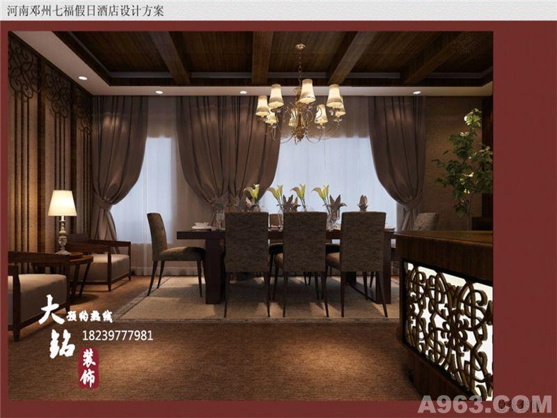 南阳七福假日酒店