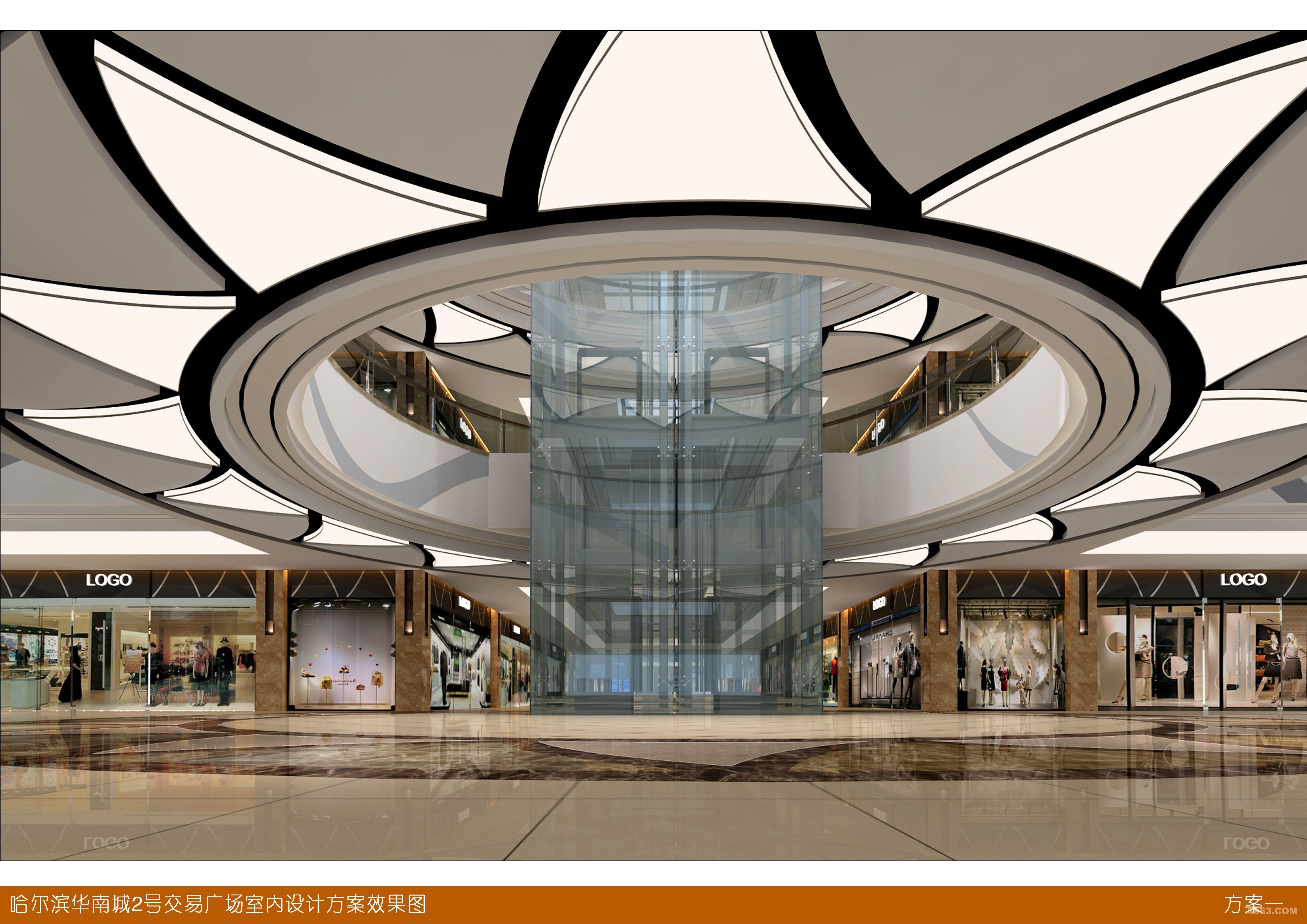 哈尔滨交易广场商业空间设计