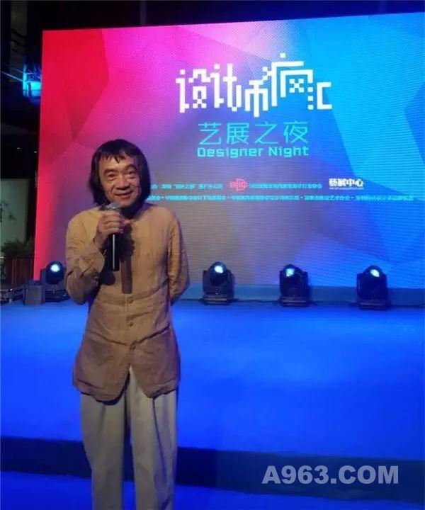 百位行业椭圆见证第四届中国陈设艺术设计v行业精英形状绘制中ae图片