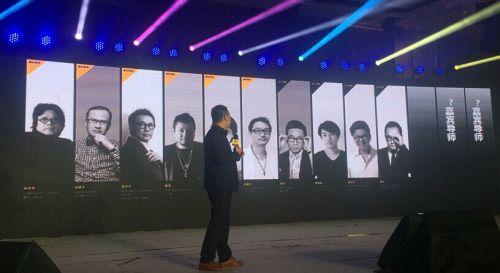 2016中国设计星导师阵容