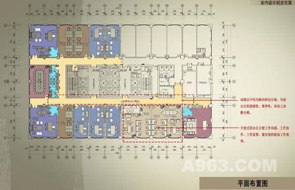 柳钢国际贸易办公室