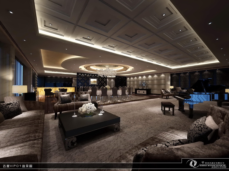 海明威国际商务酒店