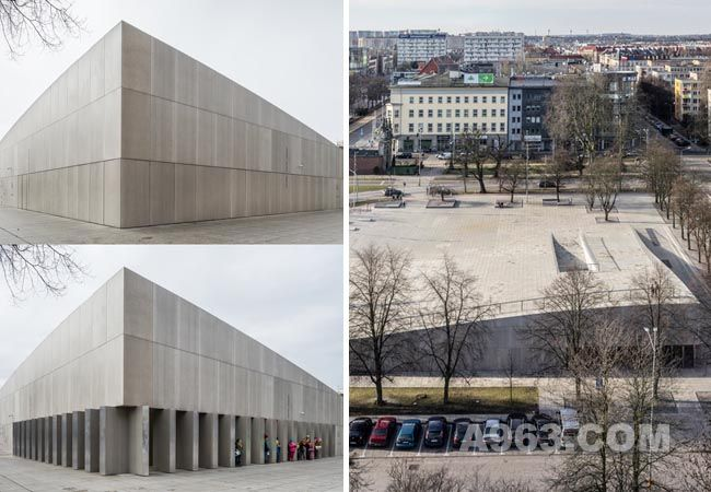 Solidarność广场Przełomy对话中心