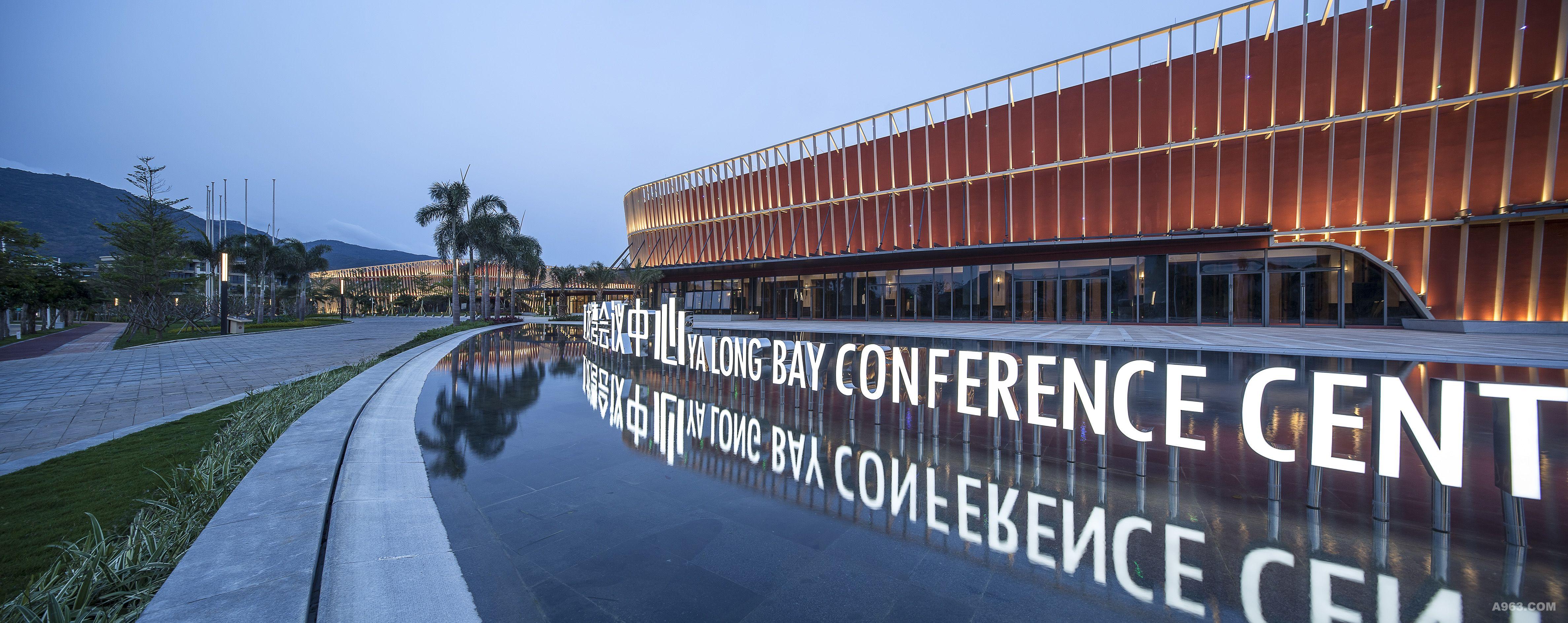 中粮亚龙湾国际会议中心