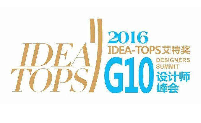 Idea-Tops艾特奖
