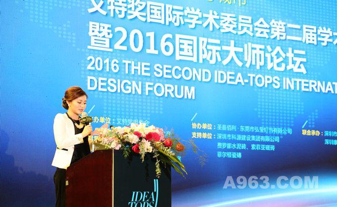 香港卫视资深新闻主播吕莎小姐