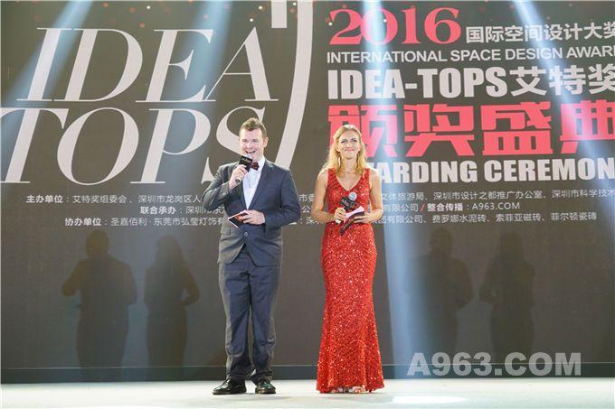颁奖典礼主持:由香港卫视澳大利亚籍当红主持人麦子、俄罗斯籍主持人虹韵