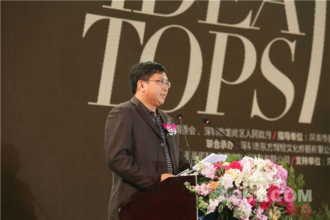 深圳市龙岗区委副书记、龙岗区人民政府区长戴斌