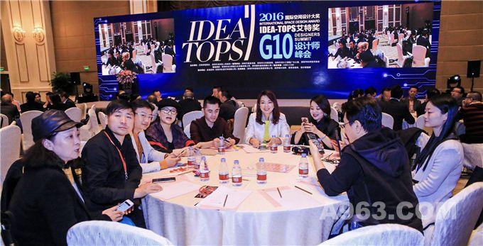 G9小组讨论