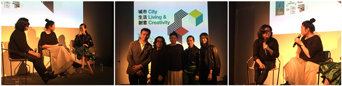 CITY LIVING & CREATIVITY │ Art Central