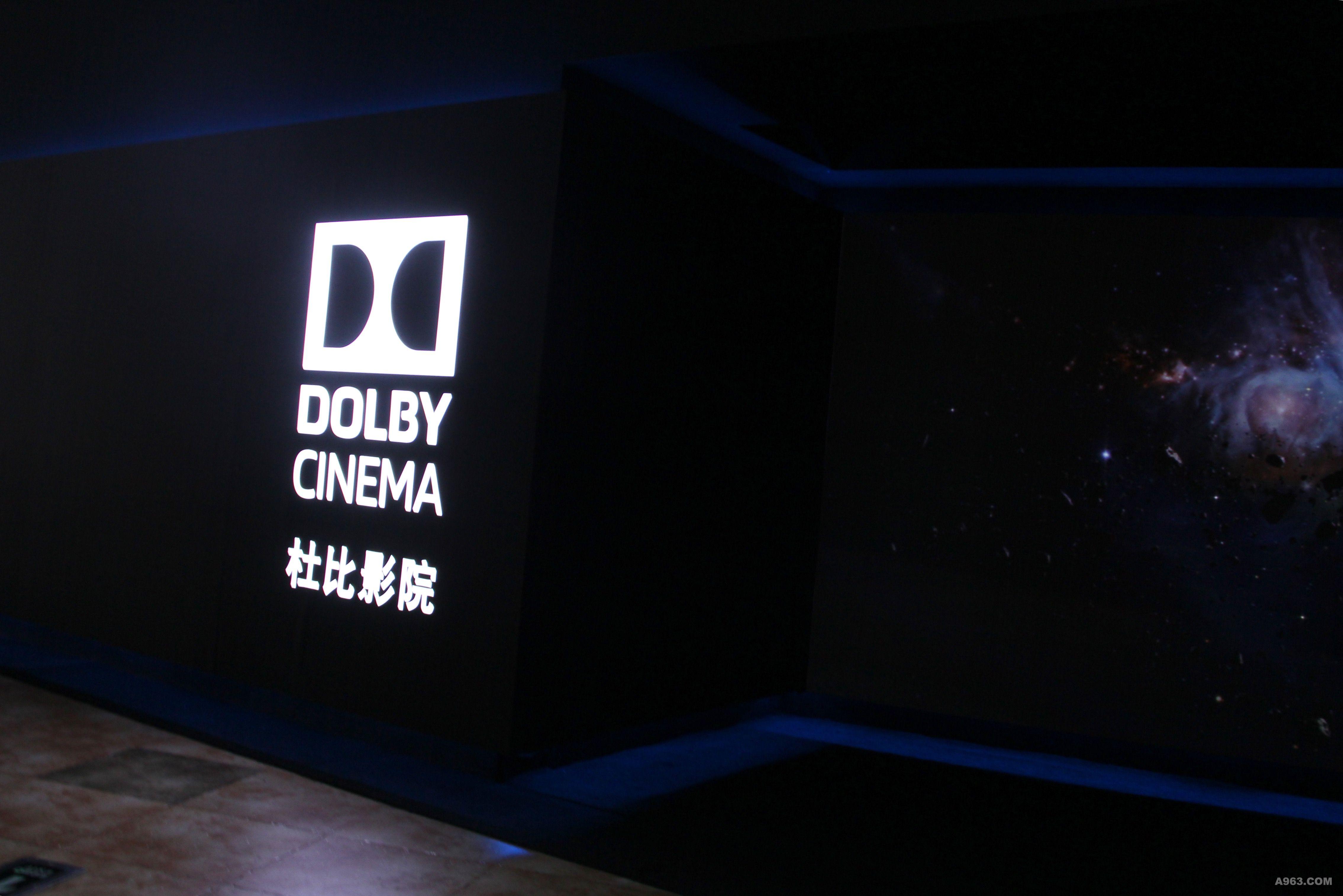 北京五棵松耀莱成龙杜比剧院