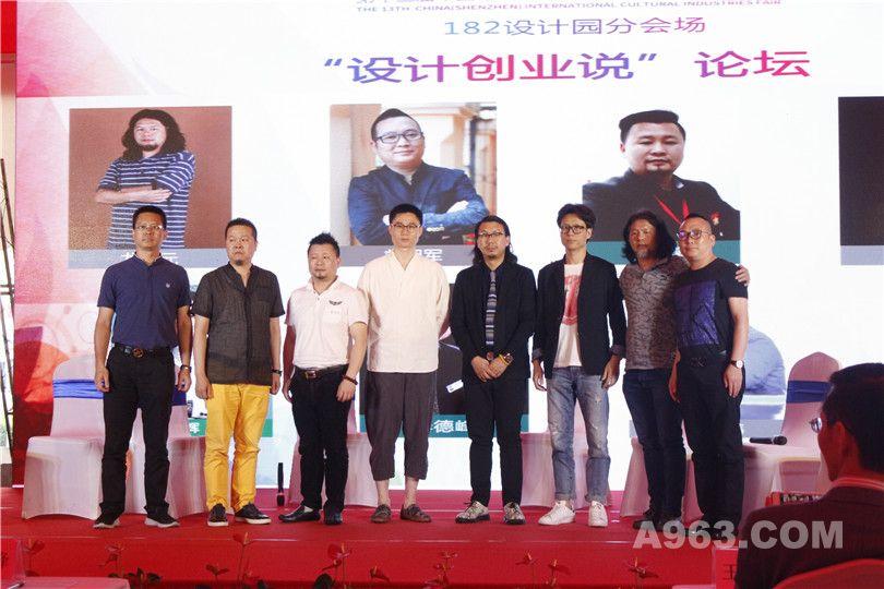 论坛嘉宾从左到右依次:李德峰,谢红伟,周建豪,李志豪,邹春辉,吴文熙图片