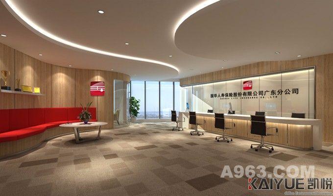 国华人寿保险公司广州办公室装饰设计-效果图
