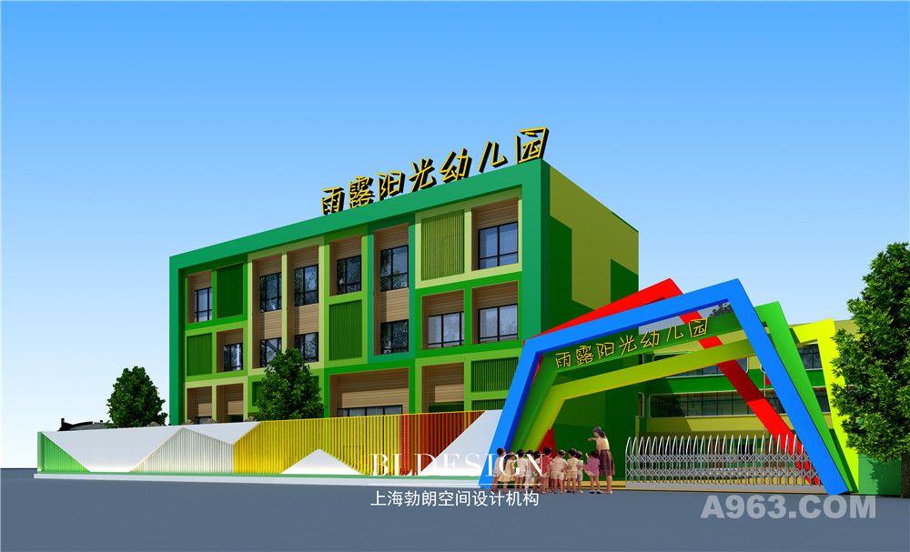 郑州幼儿园设计公司——驻马店正阳雨露阳光幼儿园设计方案