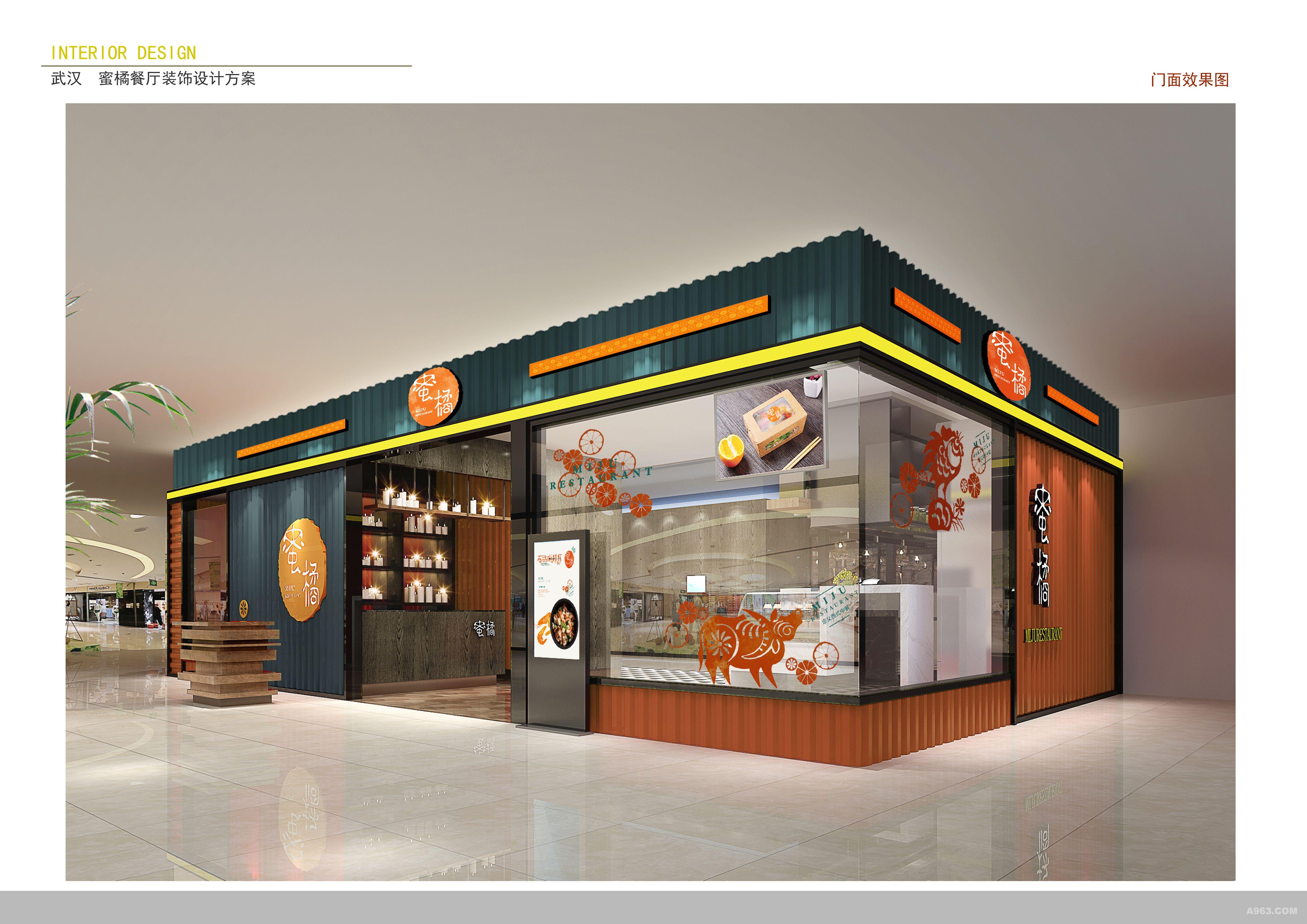 【钧石设计】甜蜜的诱惑——武汉蜜桔餐厅(众圆广场店)