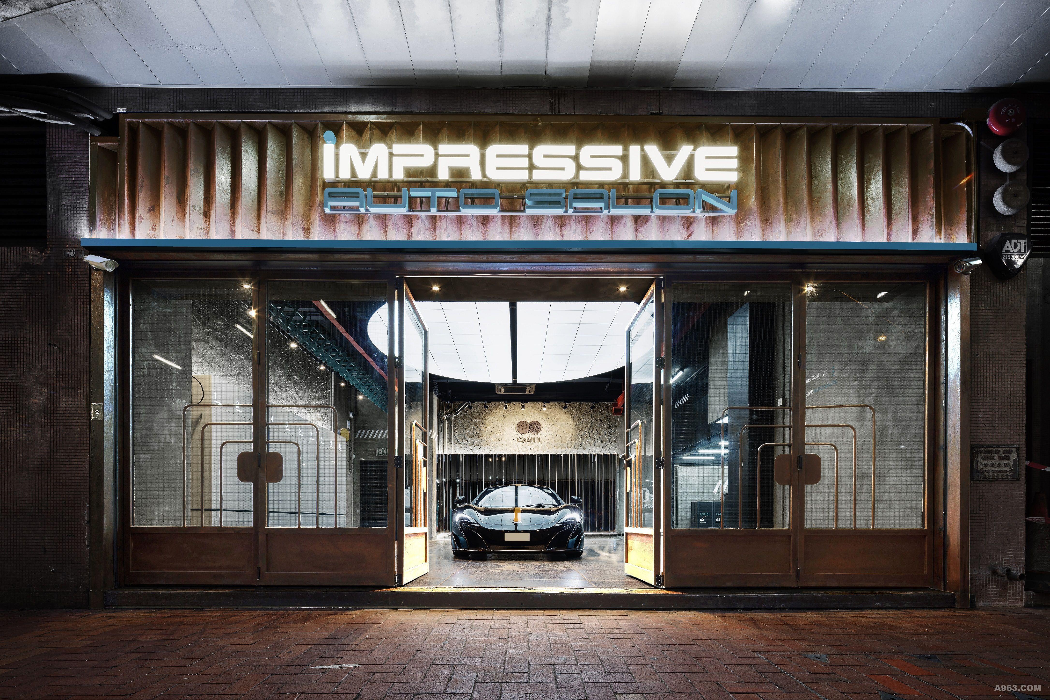 峻佳设计-香港车库Impressive auto salon