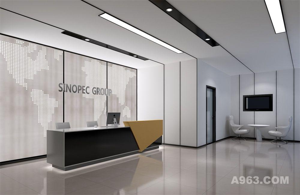 中国石化办公室装修效果图