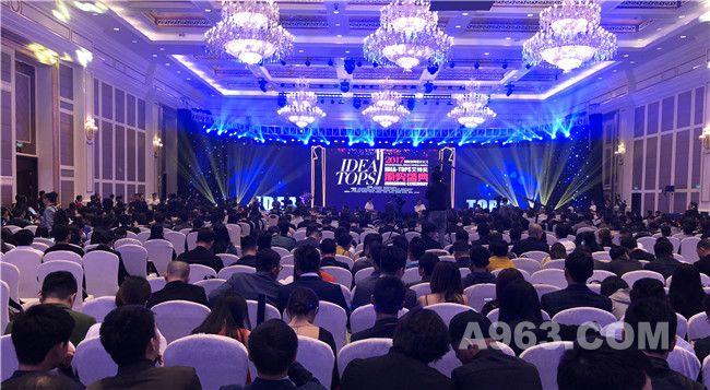 2017第八届国际艾特奖盛大举行,17项大奖榜单全球首发