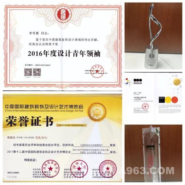 李雪雁设计师荣获新加坡室内设计大奖国际电子屏广告设计图片