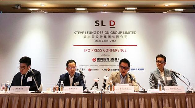 梁志天设计集团(02262)预期7月5日上市