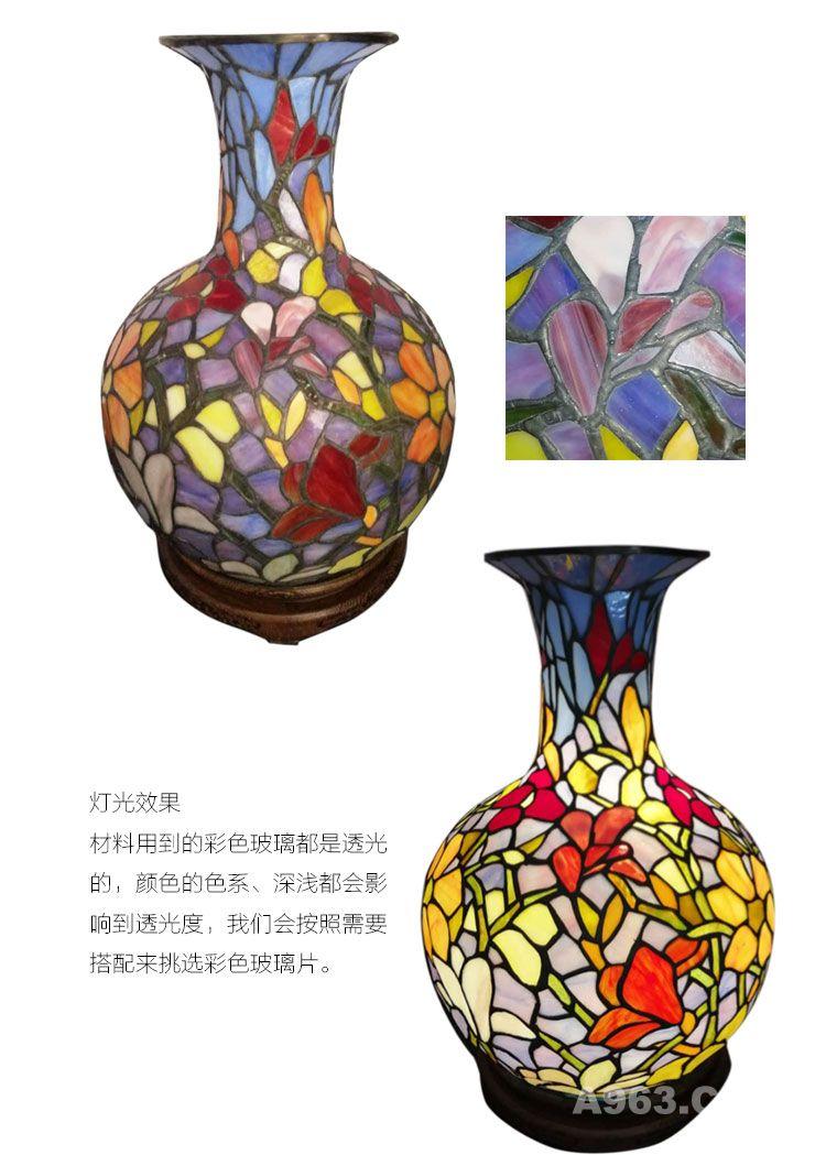 花瓶图案是用蒂凡尼古董灯的玉兰花素材
