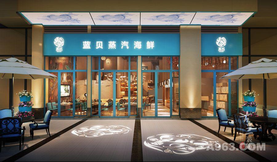 重庆特色海鲜餐厅装修