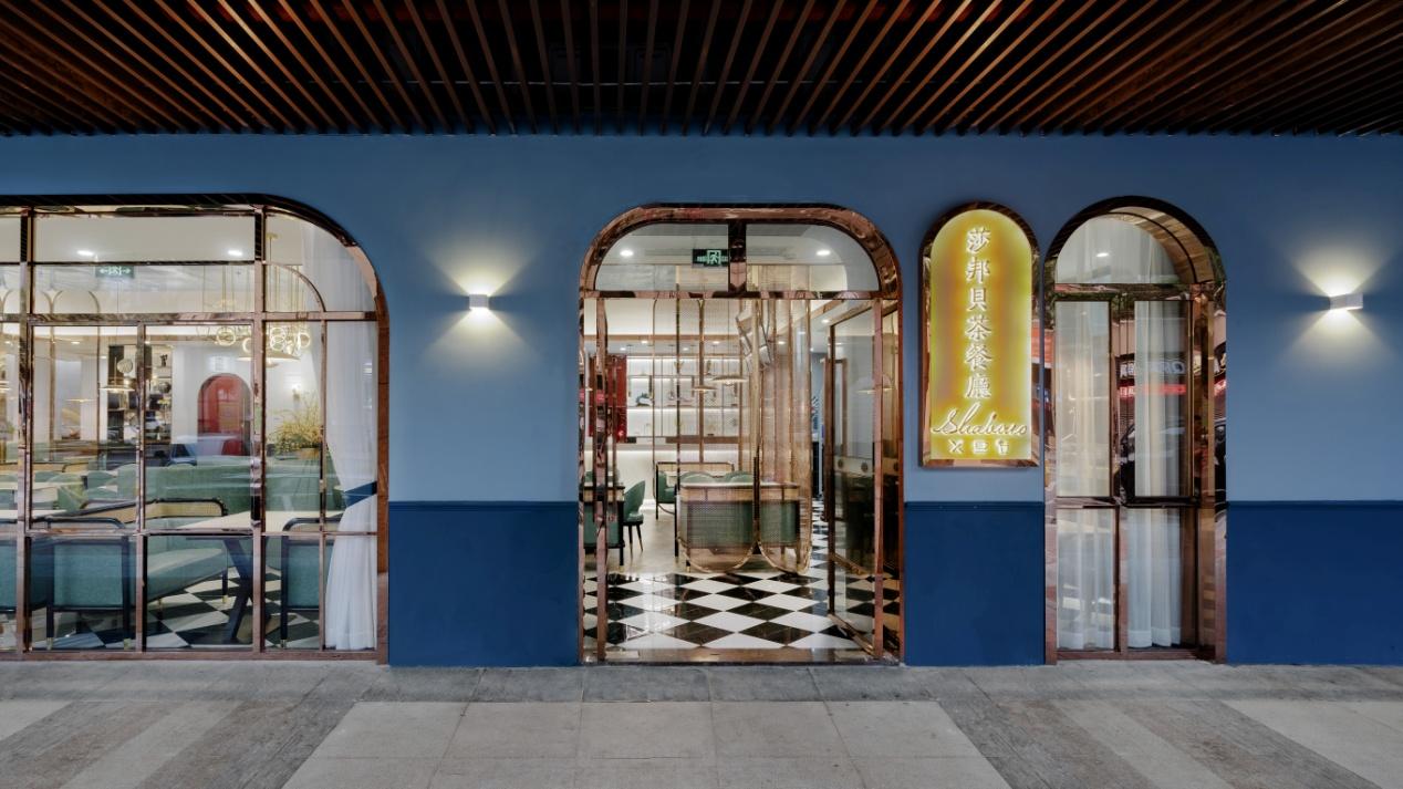 东井设计|闹市中的一抹宁静-莎邦贝茶餐厅