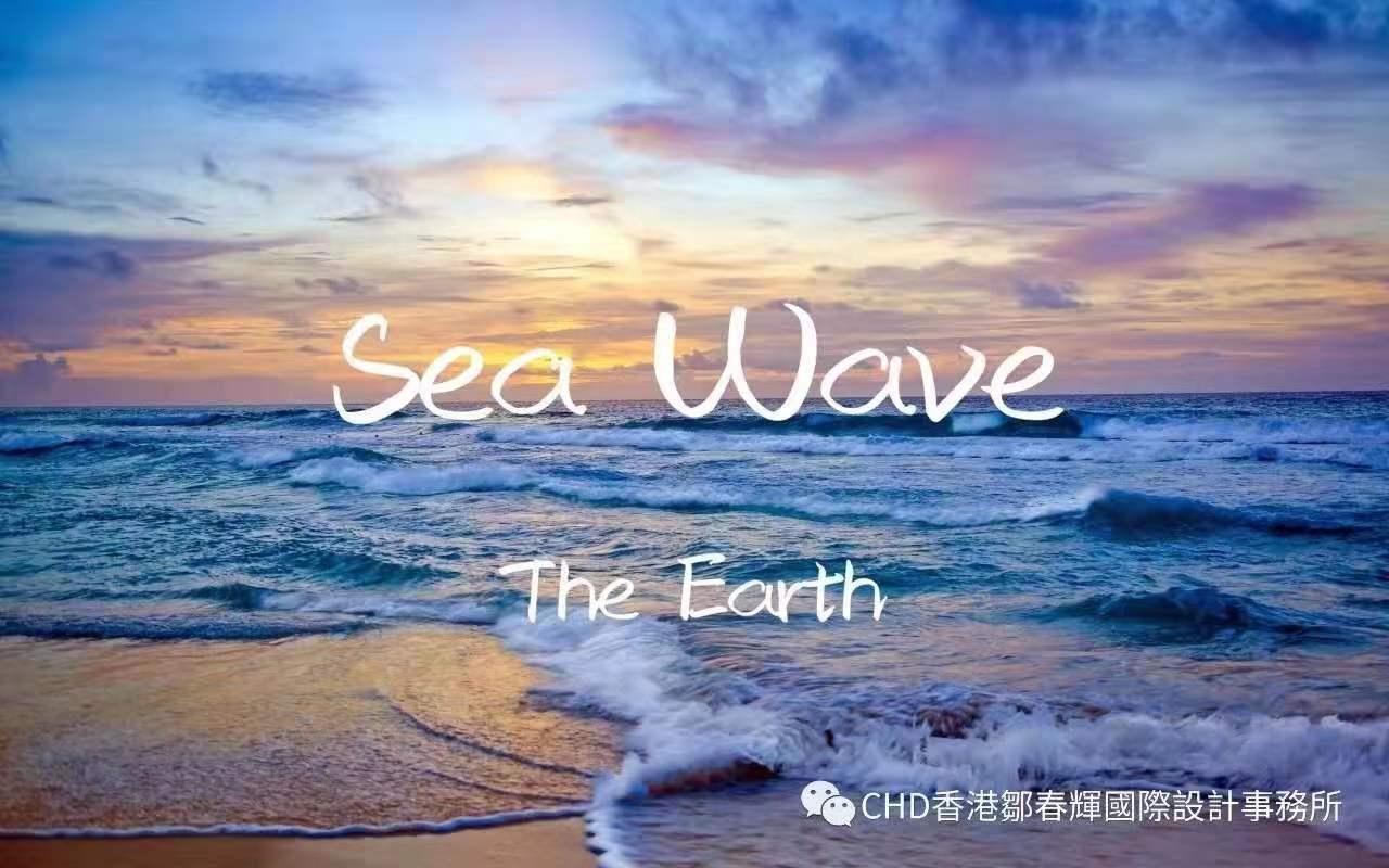 """讲述""""海""""与""""浪""""的故事—CHD最新作品:海口市地标性项目(荣城铂郡酒店)"""