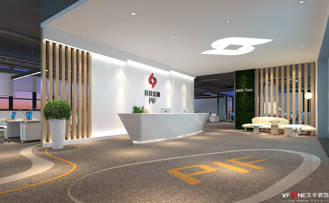 福田办公室装饰设计——前台装修效果图
