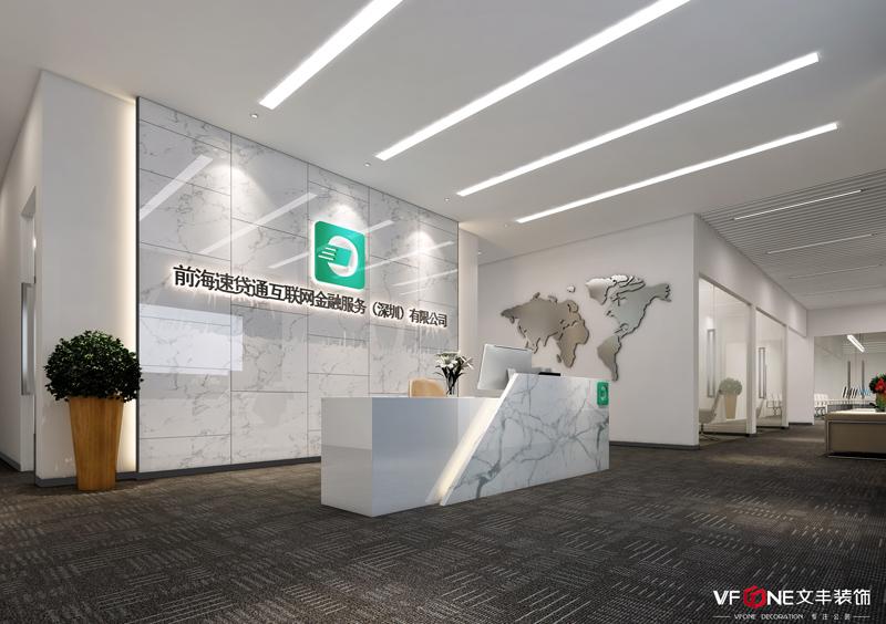 网红南山办公室装修设计——前台办公室装修效果图