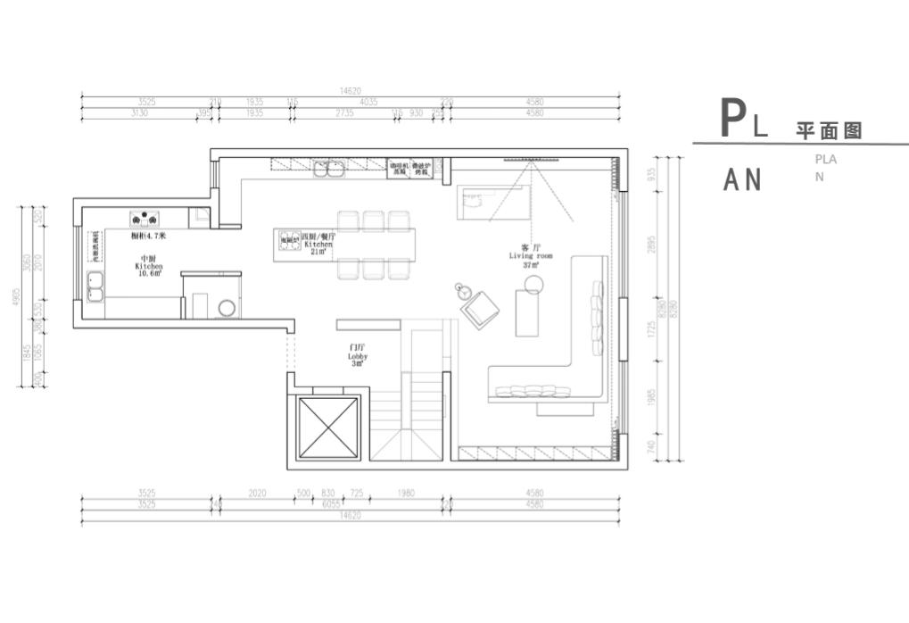 1、拆除一层大部分墙体,整体改造成开放式空间,让整个公共空间开阔通透,营造出愉悦舒适的居家环境;