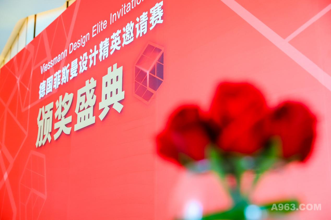 ——2020德国菲斯曼设计精英邀请赛上海站颁奖盛典圆满落幕