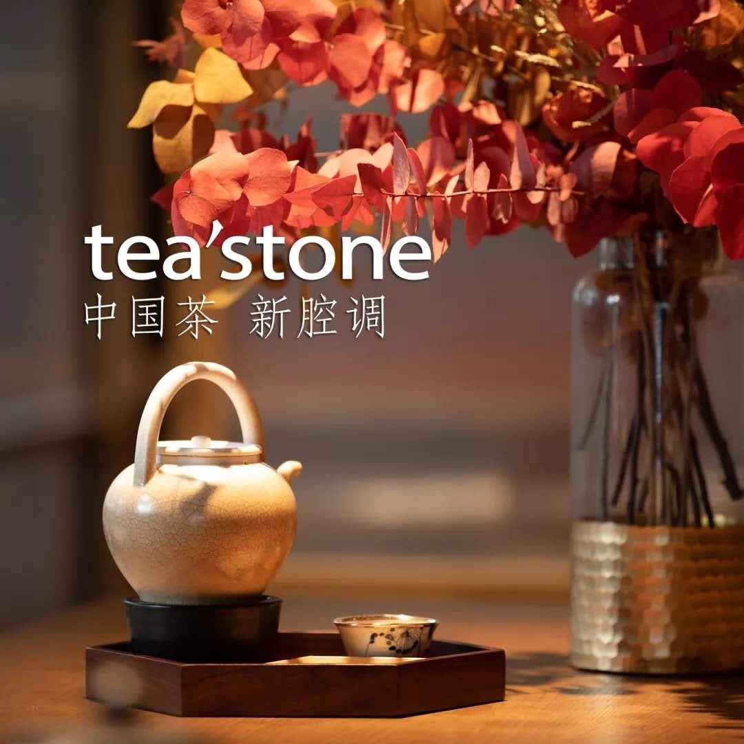 普悦设计× tea'stone:商业逻辑上的场所精神展现