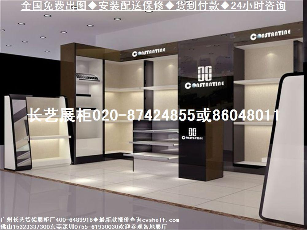 广州长艺鞋店货架展柜厂鞋店装修设计鞋店装修效果图