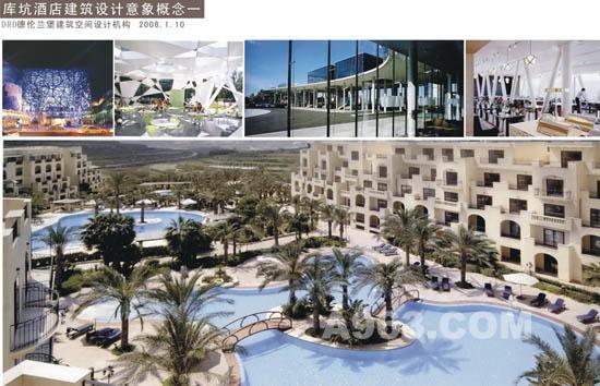 著名室内设计师陈德伦谈 大自然 大生态 概念酒店与别墅设计