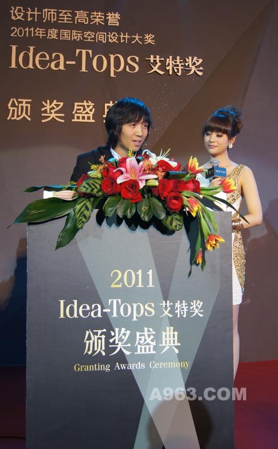 深圳设计师琚宾获获Idea-Tops艾特奖最佳酒店设计奖