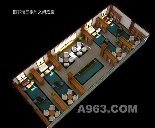 长春/长春建筑学院图书馆内部设计图