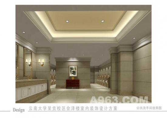 公共洗手间效果图   说起和客户的沟通技巧时,李家耀则卖起高清图片