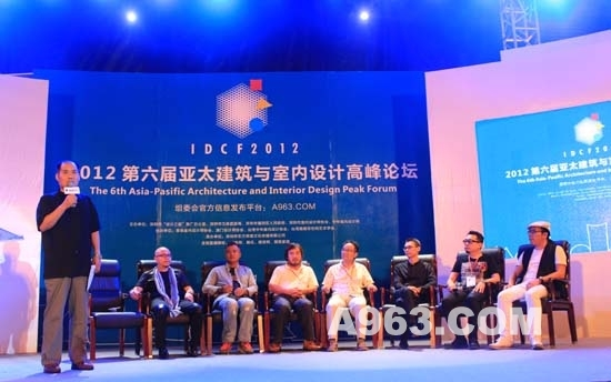 IDCF2012