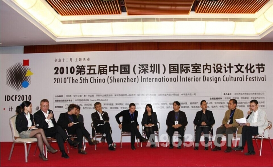 第七届亚太建筑与室内设计高峰论坛将于10月16日论道深圳