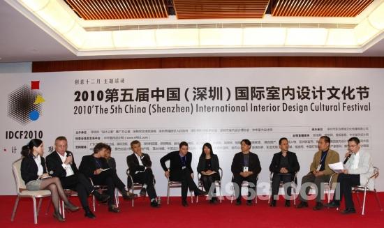 两年一届文化盛事10月深圳上演
