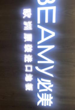 杨晓龙设计空间