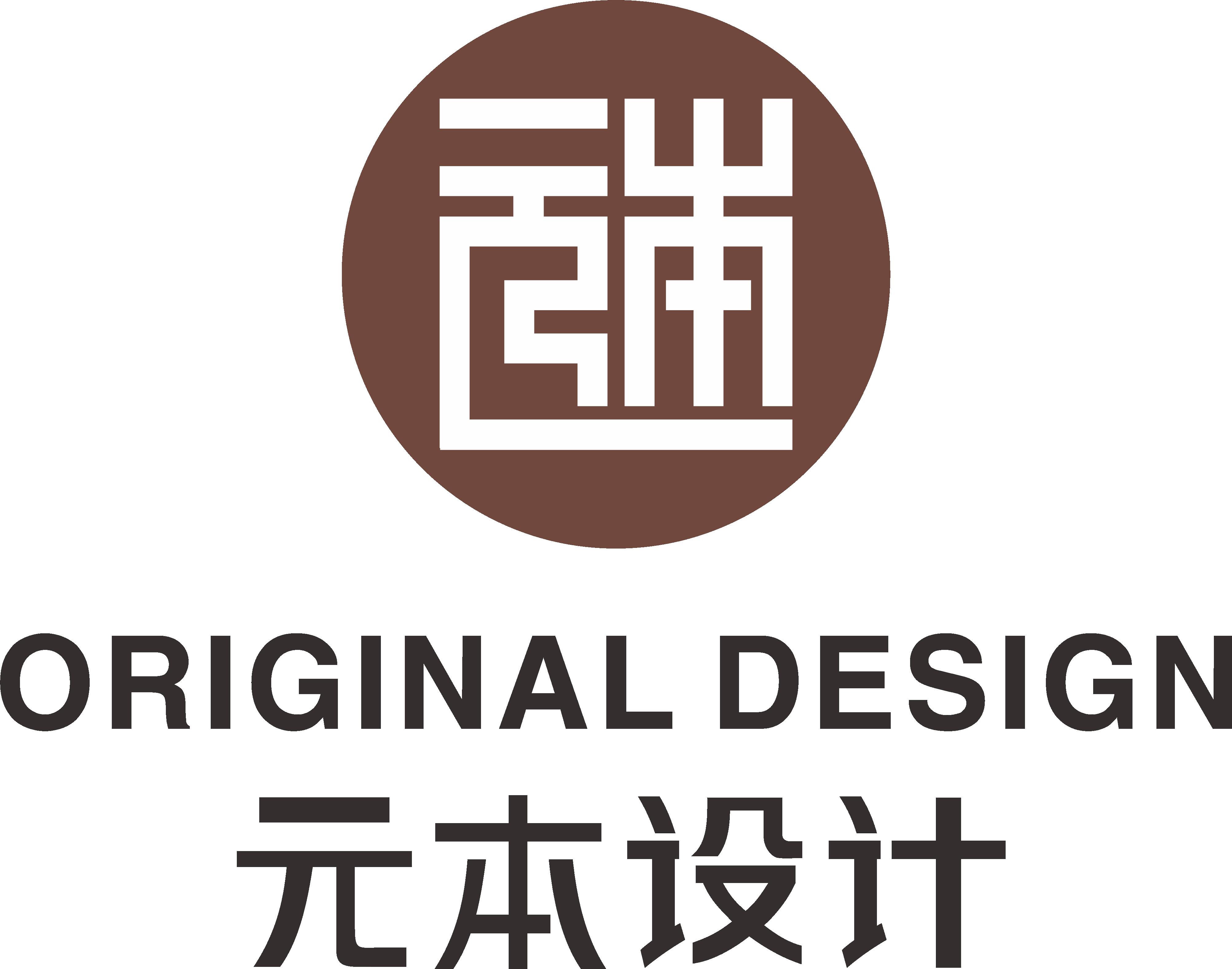 深圳市元本室内建筑设计有限公司招聘信息