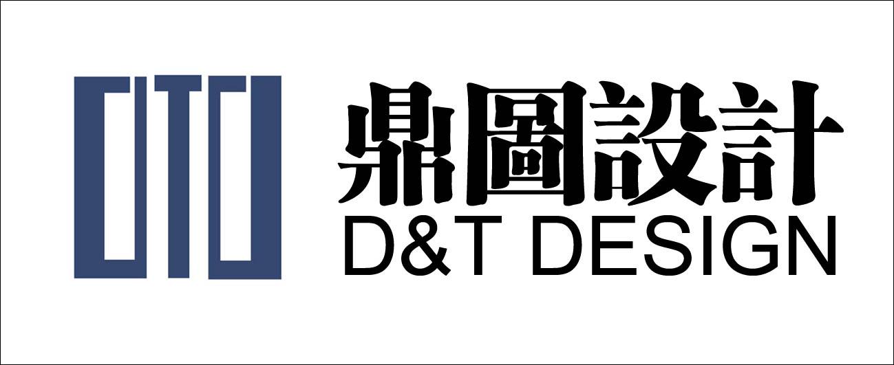 深圳市鼎图设计有限公司招聘信息