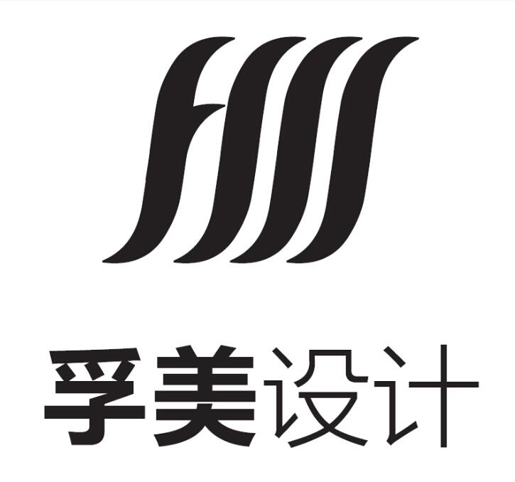深圳孚美装饰设计有限公司招聘信息
