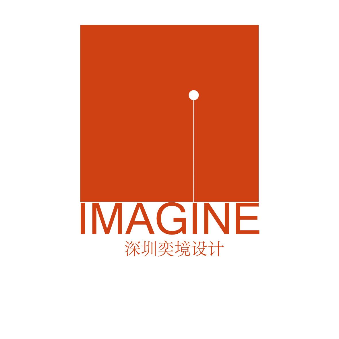 深圳市奕境建筑装饰设计工程有限公司招聘信息
