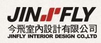 深圳市建艺建筑装饰设计院一所