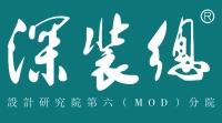 深装总设计研究院第六(MOD)分院招聘信息