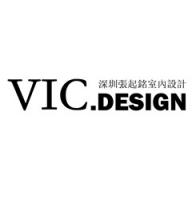 深圳张起铭室内设计有限公司招聘信息