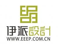 深圳市伊派室内设计有限公司招聘信息